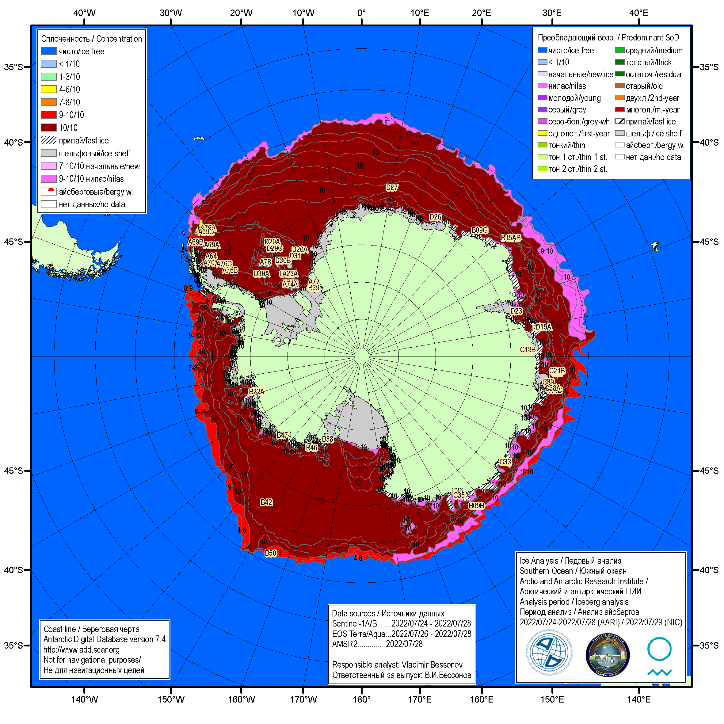 Ice map of Antarctica with concentration