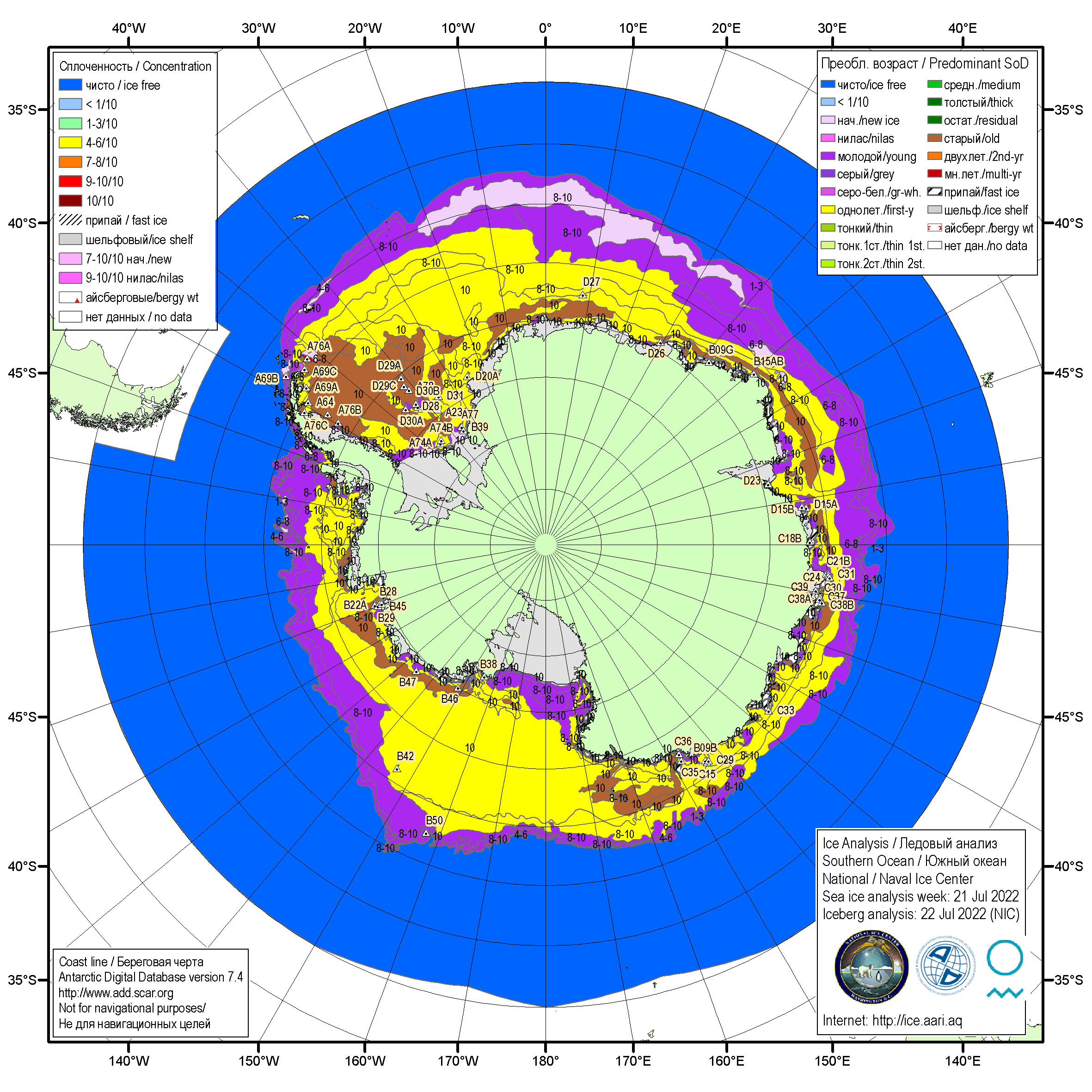 Ice map of Antarctica with stage of development